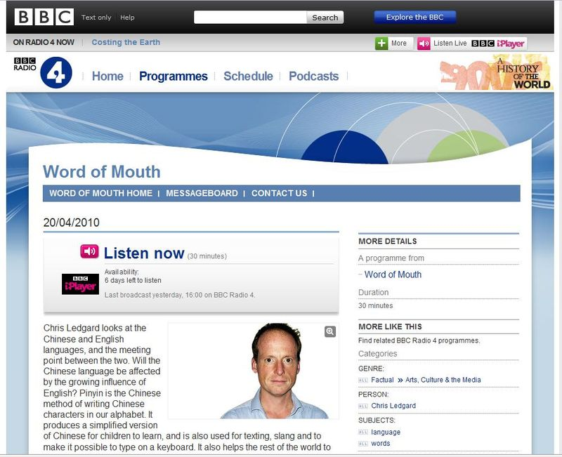 Bbc_word_of_mouth2