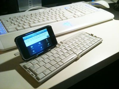 Iphone_kb