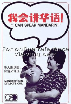 Speakmandarin