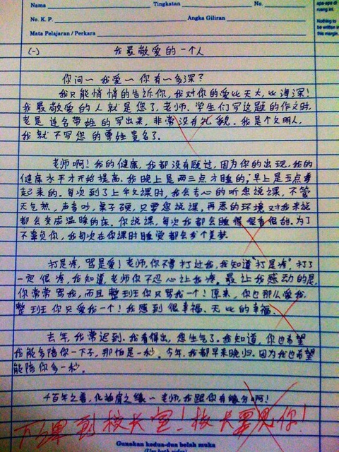 Chinese_compo2