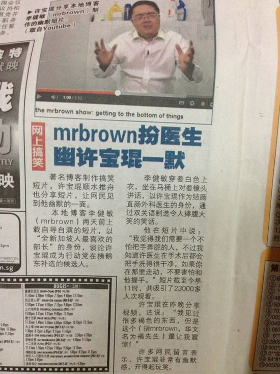 Wanbao_mrbrown
