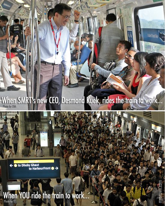 New_mrt_ceo_rides_train
