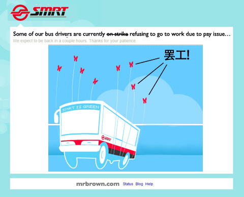 Smrt_strike
