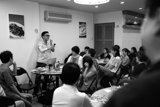 Singlish_literary_salon_06
