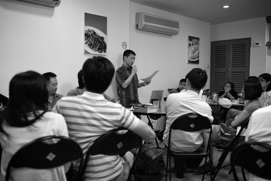 Singlish_literary_salon_02