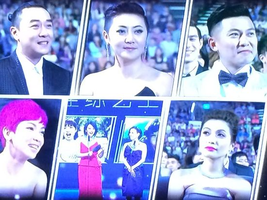Starawards_gel