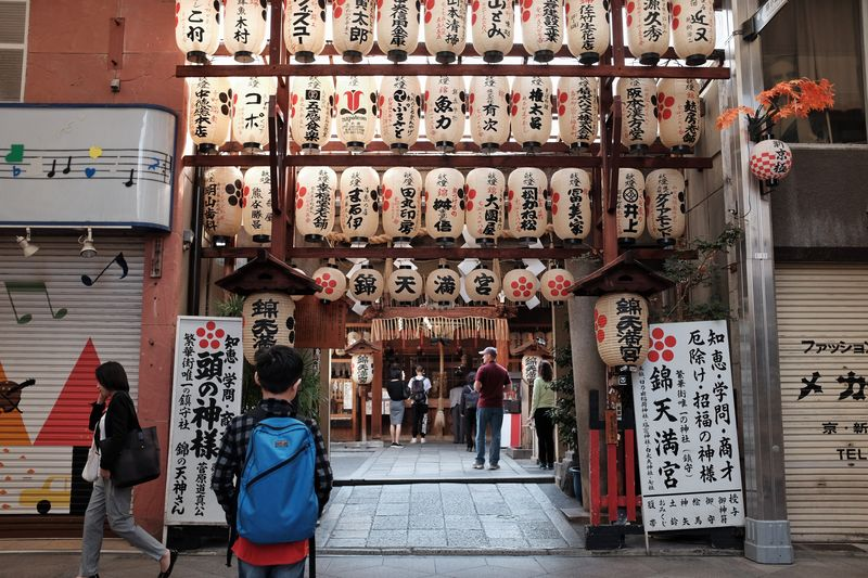 japan canon essay Term paper warehouse has free essays, term papers, and book reports for students on almost every research topic.