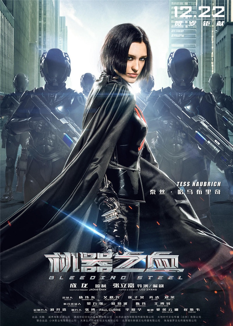 Bleedingsteel2