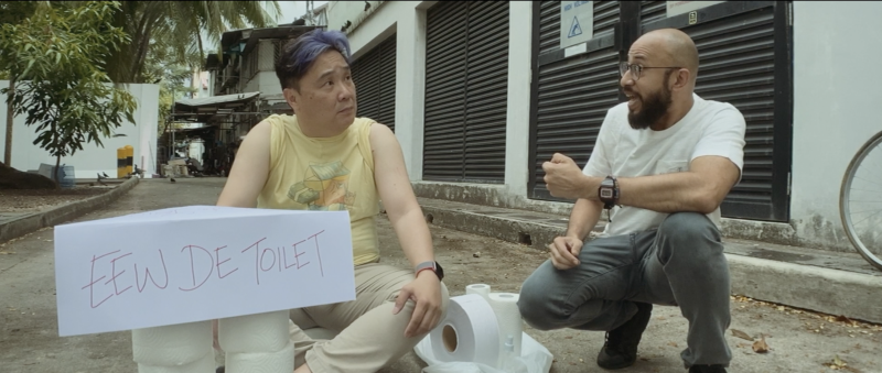Kim Huat and the Toilet Rolls screen 01